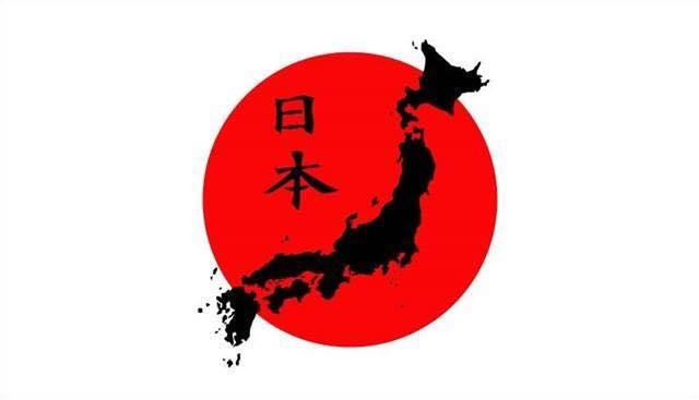 Japonský mezinárodní den